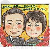 田村まりりのサンクスボード4