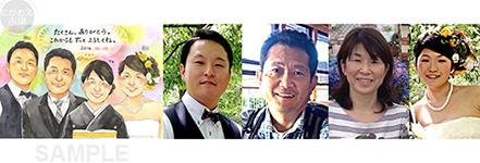 似顔絵/サンクスボード制作実績4