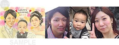 似顔絵/ウェルカムボード制作実績3
